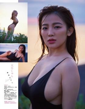 Jun Amagi Swimsuit Gravure The Last Person 2021003