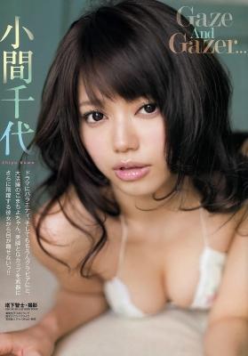 Chiyo Koma swimsuit bikini pictures003