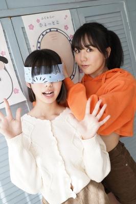 Everyones challenge to a good laugh Swimsuit gravure Haruka Arai Goto Masakura Kikuchi Hina Hayakawa Nagisa Otsuki Riko Miss Maga 2020006