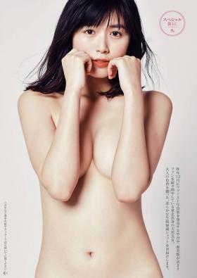 Book Koiyu On Sale Now 2021002