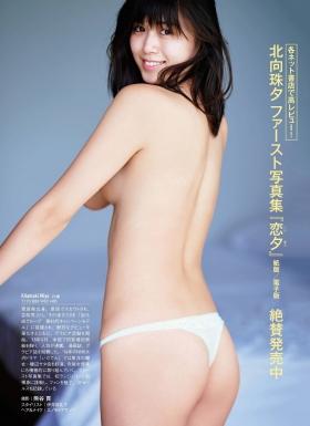 Book Koiyu On Sale Now 2021009