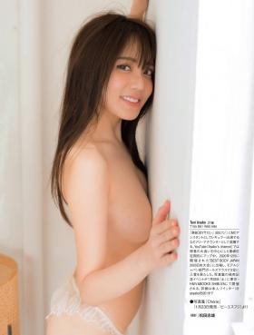 Tani Asako Swimsuit Gravure Announcer005
