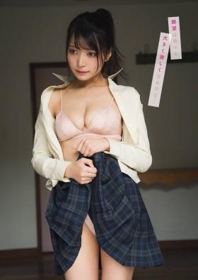 Sayaka Nitori Swimsuit Gravure Delivery Nitori 2021005