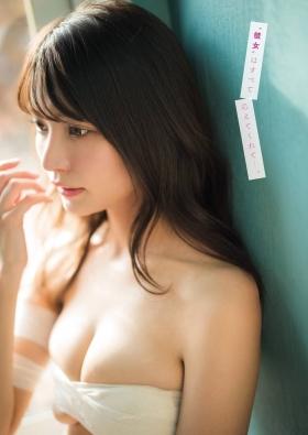 Sayaka Nitori Swimsuit Gravure Delivery Nitori 2021008