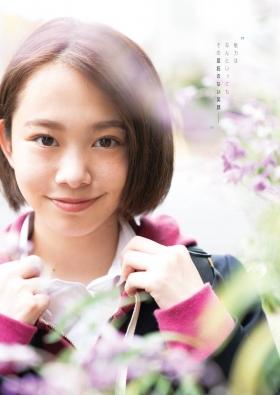 Ayuna Nitta Swimsuit Gravure Cute high school girl 2021003