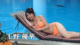 Bare Face Ichimanma Yuka Ueno Gravure Swimsuit Images007