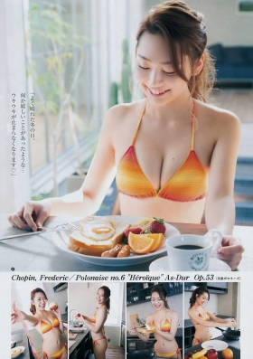 Current music college student with less than a year of experience gravure magazine Miura Umi,gravure swimsuit image030