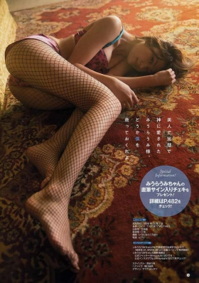 Current music college student with less than a year of experience gravure magazine Miura Umi,gravure swimsuit image038