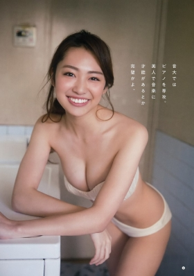 Current music college student with less than a year of experience gravure magazine Miura Umi,gravure swimsuit image039