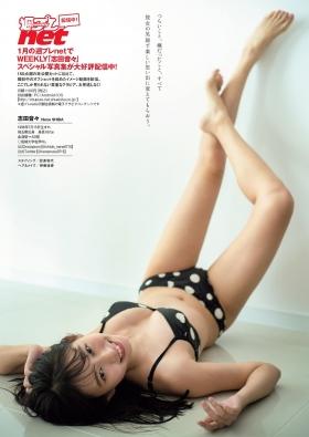 Shida Onda swimsuit gravure Nene on a sunny day 2021006