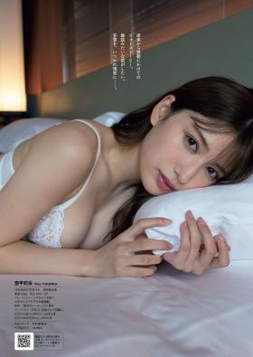 Risa Yukihira Swimsuit Underwear Gravure Fantasy Calendar 2021007