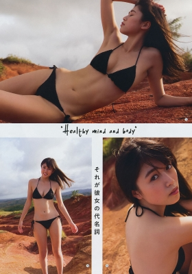 Tamayo Kitamukais swimsuit gravure first photo book goes on sale immediately2028