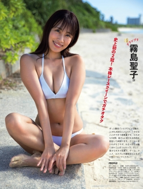 Miss FLASH2021 Swimsuit Gravure The strongest 4 people in history Takatsuki Miho Natori Kurumi Kirishima Seiko Masuda Anne 2021005
