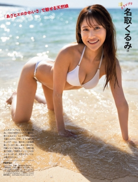 Miss FLASH2021 Swimsuit Gravure The strongest 4 people in history Takatsuki Miho Natori Kurumi Kirishima Seiko Masuda Anne 2021006