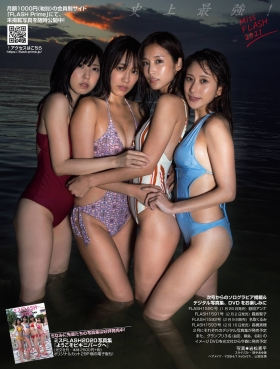 Miss FLASH2021 Swimsuit Gravure The strongest 4 people in history Takatsuki Miho Natori Kurumi Kirishima Seiko Masuda Anne 2021009