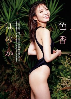 Honoka Swimsuit Gravure High Legs Debut Stimulation 2021002