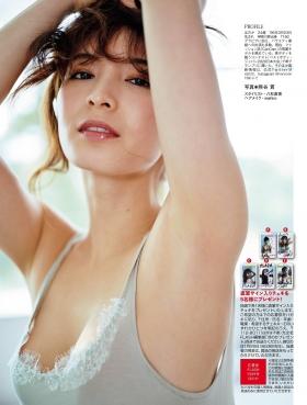 Honoka Swimsuit Gravure High Legs Debut Stimulation 2021009