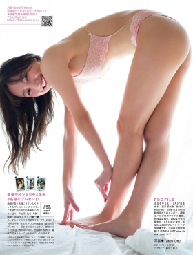 Aimori Chie swimsuit gravure Hmm thats cute005
