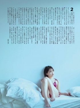 Amatsu-sama - Swimsuit underwear gravure 004