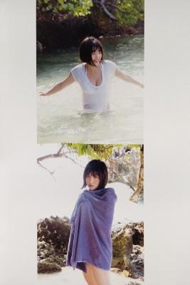 The Last Cinderella Girl of the Heisei Era Nagi Nemoto Gravure Swimsuit Images039