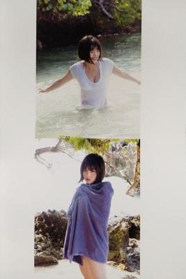 The Last Cinderella Girl of the Heisei Era Nagi Nemoto Gravure Swimsuit Images038