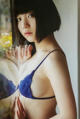 The Last Cinderella Girl of the Heisei Era Nagi Nemoto Gravure Swimsuit Images091