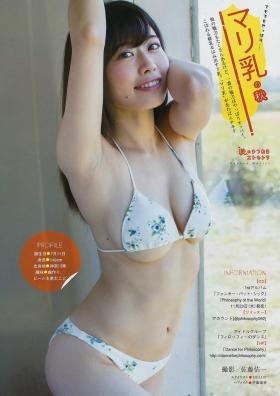 Popular No1 Big Tits Side Tits Angel019