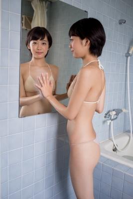 Koharu Nishino White Swimsuit String Bikini Shower Bathroom034