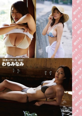Minami Wachi swimsuit gravure 26 years old Hcup big tits lifted 2021004