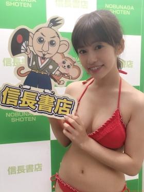 Reimi Osawa Gravure Swimsuit Bikini Image187