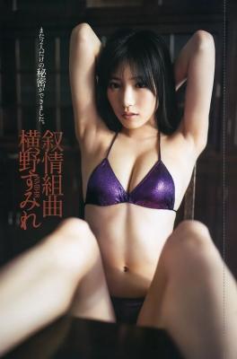 Sumire Yokono Swimsuit Gravure 2019