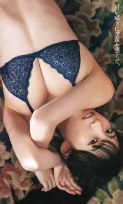 Sumire Yokono Swimsuit Gravure 2021