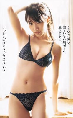 Sumire Yokono Swimsuit Gravure 2023