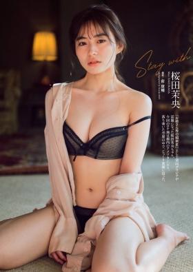 Mao Sakurada swimsuit gravure Supernova of the elder sister world 2021001