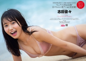 Shida Onda swimsuit gravure Miraculous active female college student who lights up the world001