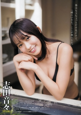 Shida Onda swimsuit gravure Miraculous active female college student who lights up the world 2033