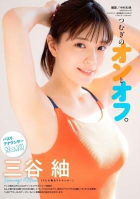 Tsumugi Mitani swimsuit gravure 001