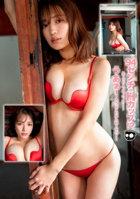 Seyama Shiro swimsuit gravure Descent of the heroine of harmony God bust 94 2021002