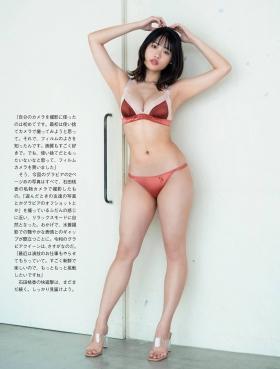 Momoka Ishida Swimsuit Gravure Innocent Peach 2021006