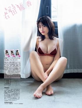 Momoka Ishida Swimsuit Gravure Innocent Peach 2021010
