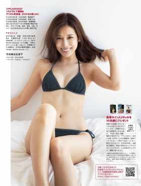 Anna Masuda Swimsuit Gravure Former JELLY Model Visual perfection is the strongest ever 2021005