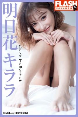 Kirara Asuka in underwear hijacking a bookstore011