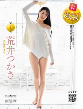 Tsukasa Arai Mikucha Swimsuit Audition Grand Prix 2021001