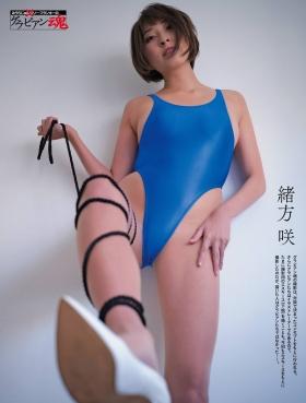 Saki Ogata swimsuit gravure Gravure skyscraper 2021001
