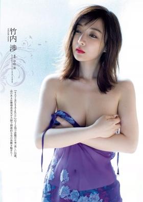 Wataru Takeuchi swimsuit gravure Japans most beautiful 34yearold latest body unveiled 005