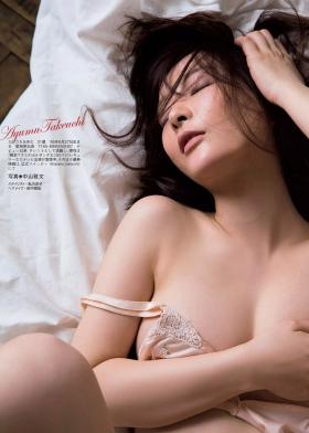 Wataru Takeuchi swimsuit gravure Japans most beautiful 34yearold latest body unveiled 010