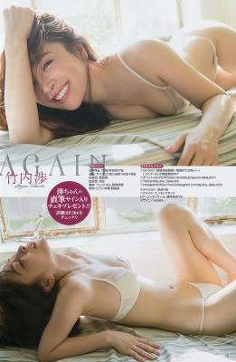 Wataru Takeuchi swimsuit gravure Japans most beautiful 34yearold latest body unveiled 020