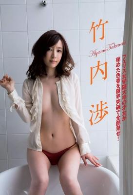 Wataru Takeuchi swimsuit gravure Japans most beautiful 34yearold latest body unveiled 021