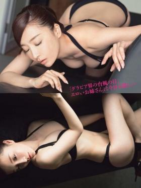 Wataru Takeuchi swimsuit gravure Japans most beautiful 34yearold latest body unveiled 030