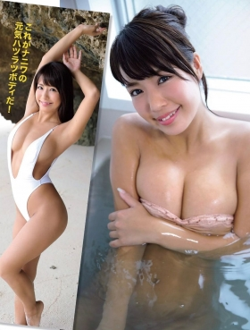 Rina Hashimoto swimsuit gravure I will not bend my conviction to keep the blackest in Japan only with natural light 2021024